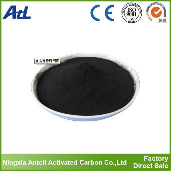 activated charcoal powder for medical industry