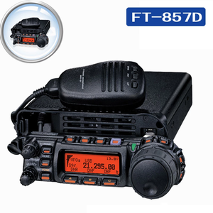 DSP 100W 200 Memories Radio FT-857D the World's Smallest HF Ham Radio Transceiver