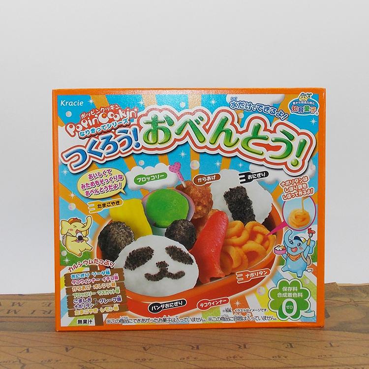 1bag Popin Cook Panda Rice Food DIY Toys Kracie Panda Rice cookin happy kitchen Japanese candy