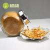 herbal plant extract cordyceps sinensis powder organic cordyceps militaris extract