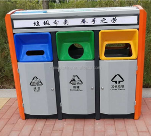 China Manufacture Touchless Solar Energy System LED Lighting Waste Container/Recycle Bin for Environment