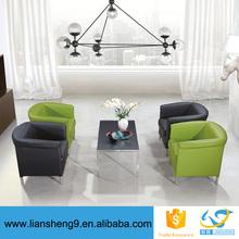 Latest Design Sofa