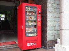 Reverse nimi cigerate vending machine