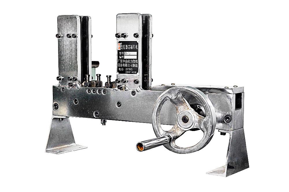Srb25 4 industrial fan motor coil winding machine buy for Electric motor winding machine