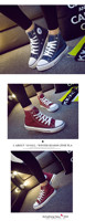 HC-FL00322 China lace-up all star rubber sole woman vulcanized canvas shoes