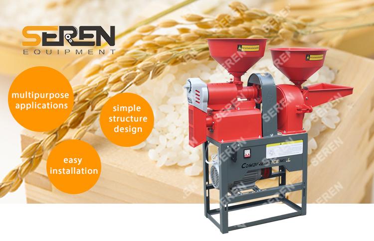 कॉफी बीन मक्का मकई सोयाबीन dehuller चक्की पीसने की मशीन संयुक्त चावल मिलिंग उपकरण