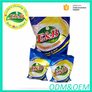 china supplier topseller chemicals washing powder liquid detergent / solid detergent for household cleaning