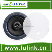 Waterproof High Pitch PEI Sound Film Ceiling Loudspeaker/ Voice Box / Hot Sale Smart Home System
