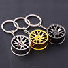 2017 Fashion turbo metal keychain with glod and black nickel plating
