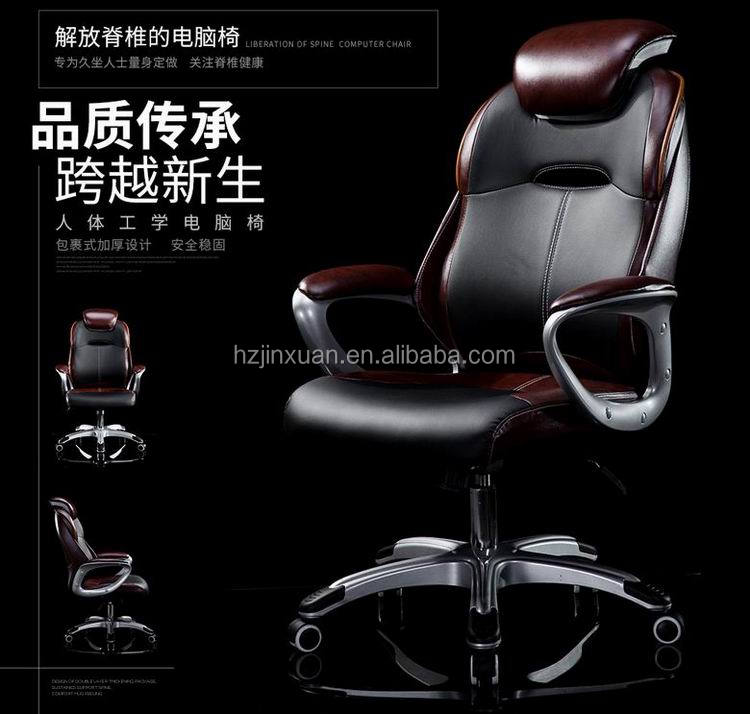 WN82125 brown leather high back chairs for elderly office chair with folding back super heavy duty for big people and fat guy