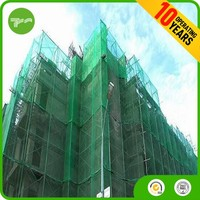 Brand new construction protective screen safety net with great price