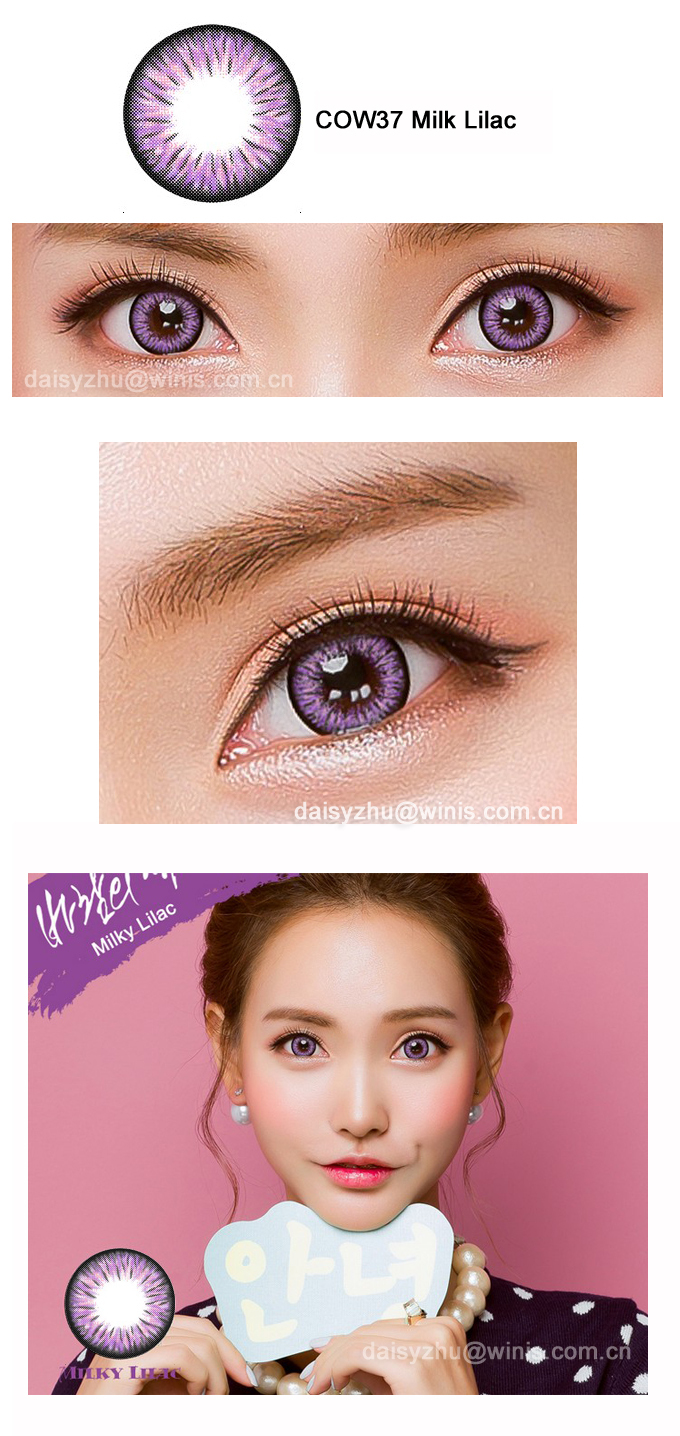 50 colors colors of the wind change eye color naturally korea