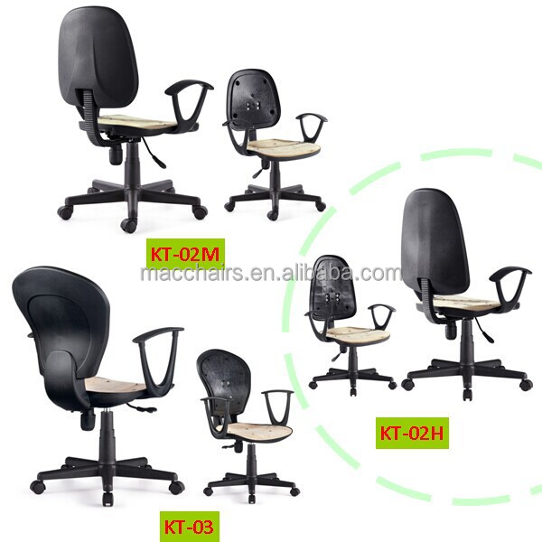 Gaming Chair Inexpensive Rocking Chairs Office Furniture Buy Office Chair Gaming Chair Office Furniture Product On Alibaba Com