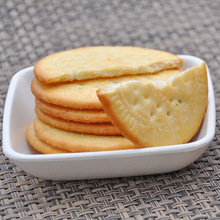 Natural saludable galletas sabor Original de la <span class=keywords><strong>galleta</strong></span>