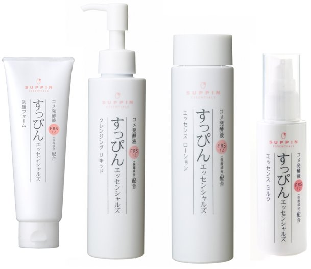 Suppin Essentials Skin Care Series Buy Sake For Skin Care Natural