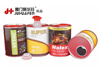 Engine Oil & Lubricant Oil Paper Bottle , Paper Cans with special Lid