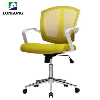 Incroyable Staples Hyken Technical Mesh Fabric Task Chair