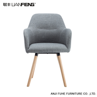 LIANFENG wooden base dark grey fabric dining chair