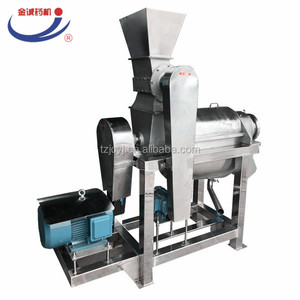 commercial industrial tomato apple pineapple juice extractor machine