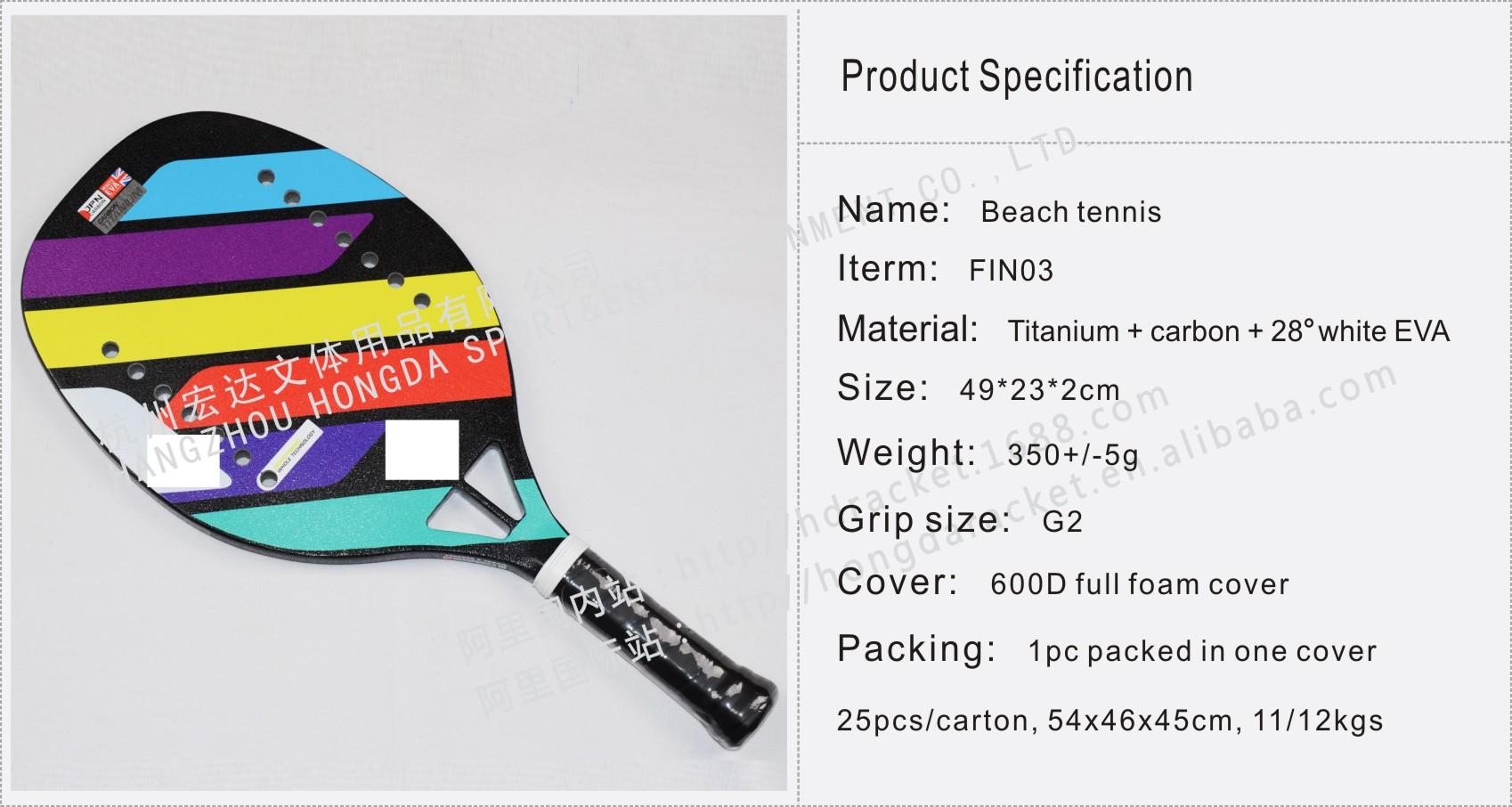 Oem Factory Wholesale Good Quality Titanium & Carbon Fiber Beach Tennis  Racket/racquet - Buy Professional Beach Racket,Good Quanlity Beach