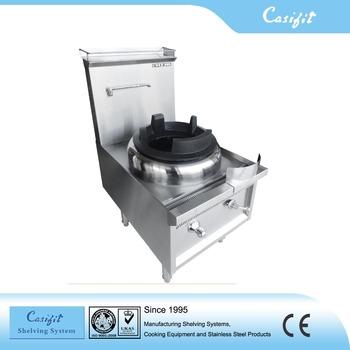 Peralatan Dapur Stainless Steel Single Burner Induksi Gas Wok