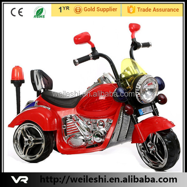Battery Operated Children Motorcycle Cheap Price Mini Kids Electric Motorcycle with CE certificate