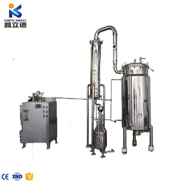 small factory basil essential oil steam distiller rose oil solvent extraction machine