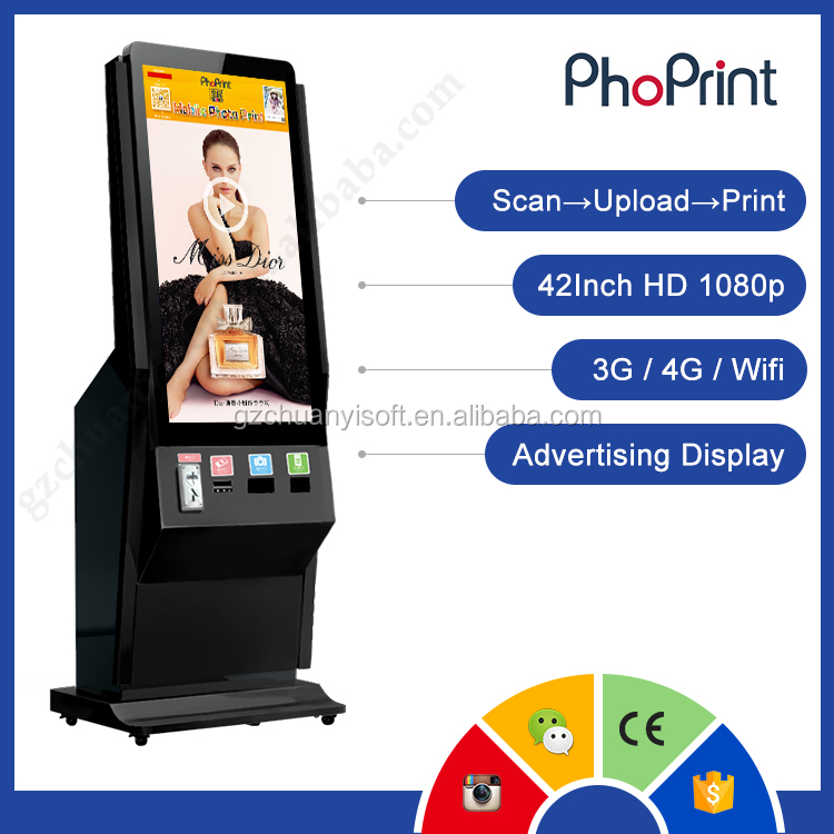 professinal photo printing advertising products retargeting ads photo booth business vending machine service