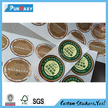 Alibaba Manufacturer Directory Suppliers Manufacturers - Custom stickers eco friendly