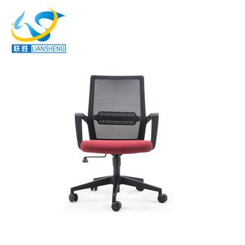 Durable Mesh Swivel Chairs Ergonomic Rotating Office Chair Wheel Base