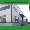 Steel structure warehouse/workshop/buildings