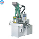 35T Vertical rj45 connectors Injection moulding making machines price