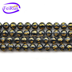 FEIRUN Mantra black color nice 8-14mm emerald gemstone price, gemstone display, rough gemstone beads