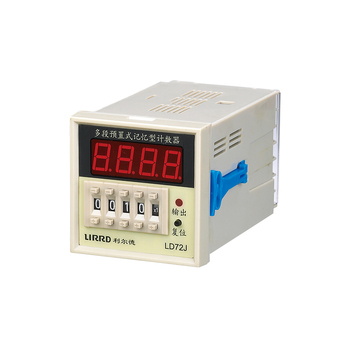LIRRD Brand High Quality Multiplex Type Preset Counter Electric Digital Counter