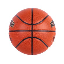 fashionable patterns cheap basketball ball sale