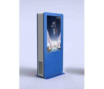 Weatherproof Interactive HD Stand Alone marketing advertising full color digital signage metal kiosk outdoor lcd display