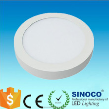 Ultra slim 12W 18W 24w 36w 48w LED ceiling recessed round led panel light price
