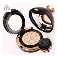 2019 New Foundation Coverage ConcealerMoisturizing Makeup Air Cushion BB Cream Wholesale whitening waterproof cushion foundation