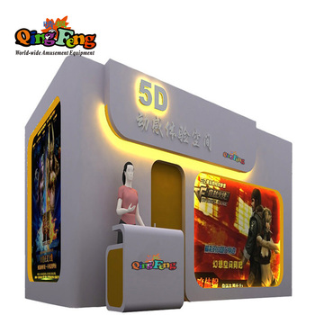 3d mini mobile movie/model theater/motion simulator equipment for sale