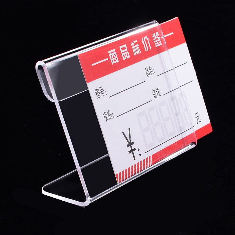 wholesale plastic acrylic price tag  stand