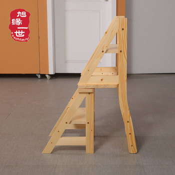 Home Furniture Type Wooden Ladder Folding Step Stool Chair