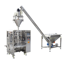 100g to 5000g Automatic Sachet Dry Powder Filling Packing Machine with Scale