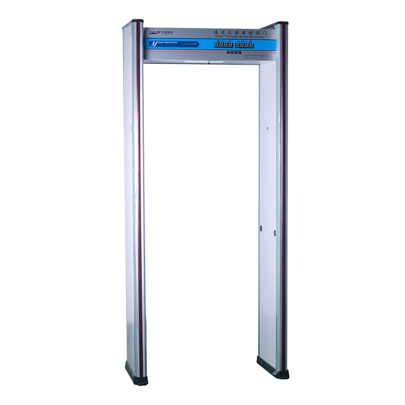 CE. ISO Certification Factory Price Security Body Scanner 6 Zones Archway Metal Detector Gate By China Suppliers