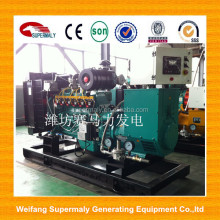 Factory price of 15kw natural gas generator