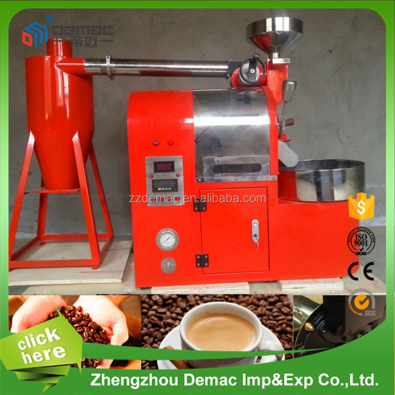 Commercial Coffee Roasting Machinery Used Roaster Coffee Machine ...