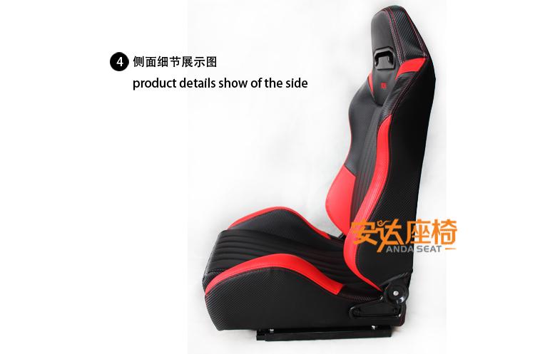Recaro pvc de carreras asientos deportivos para la venta for Silla oficina recaro