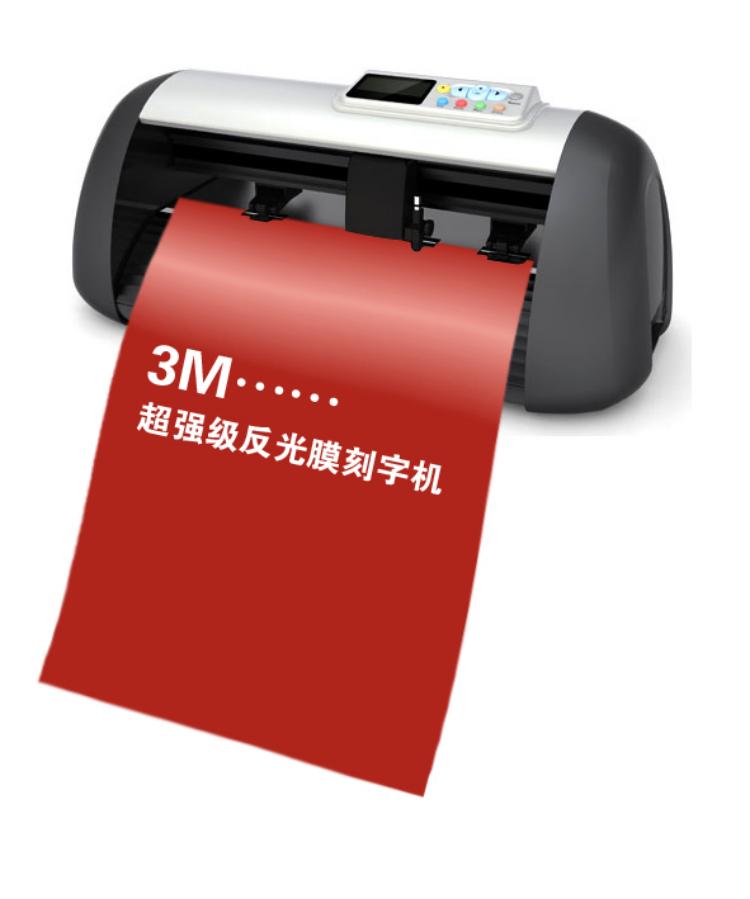Mini Vinyl Cutter Plotter A4 Size Vinyl Sticker Paper