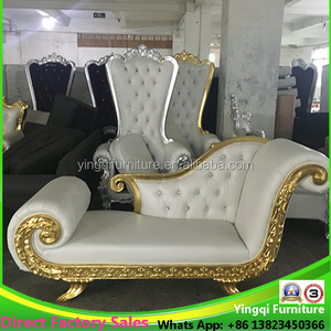 Wedding Royal Chaise for Sale