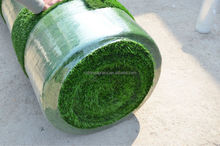 the largest provider of landscape artificial turf in China Forestgrass is the top quality artificial grass