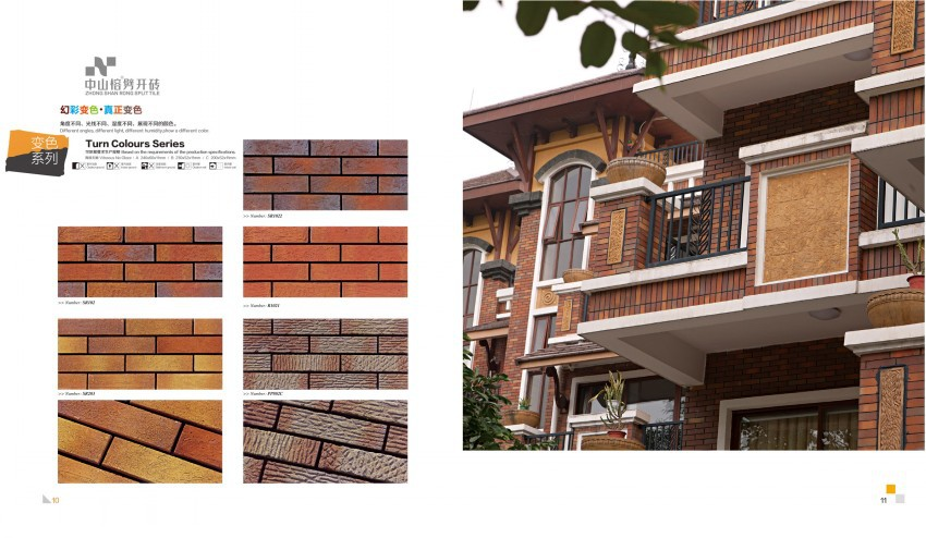 New Design Dry Hanging System Facade Panel Klinker Bricks